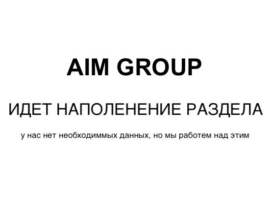Bilbord V G Krivoj Rog Na Ul Kornejchuka 11 B R Vechernij Rynok Format 3x6 Storona B Kod 3690814 ü Aim Group